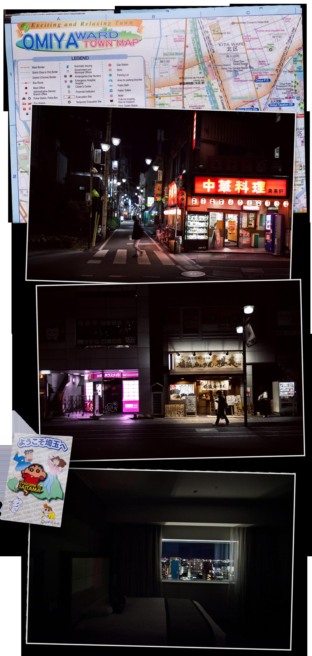 02_japon_002_omiya
