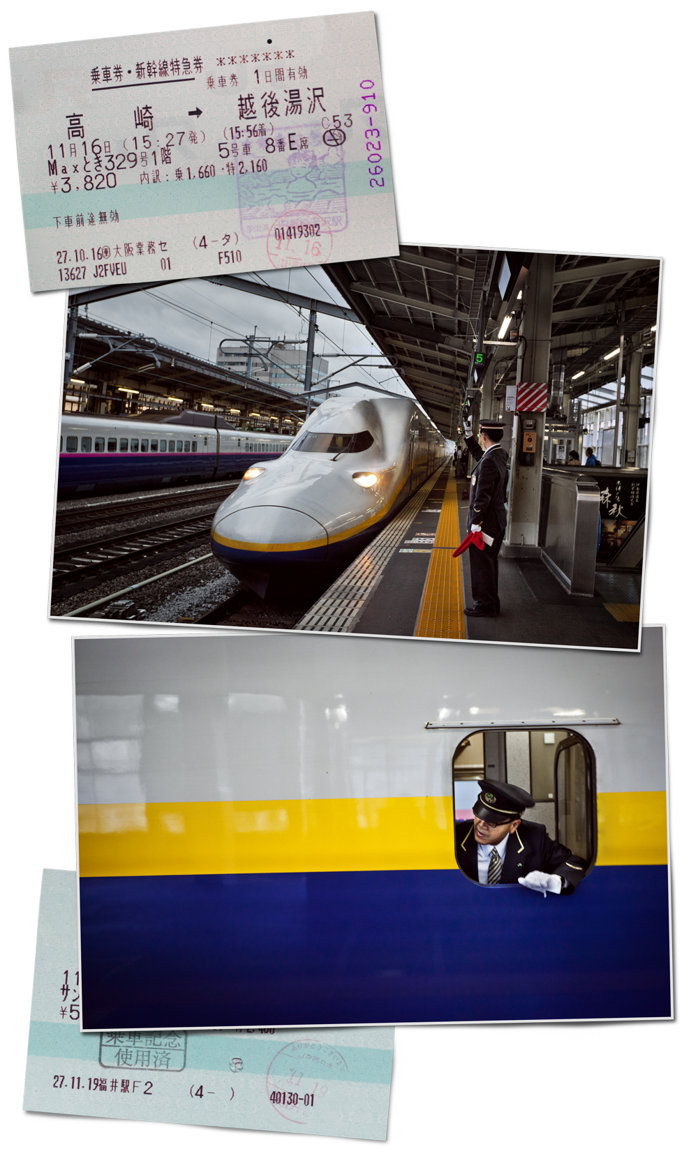 07_japon_007_train
