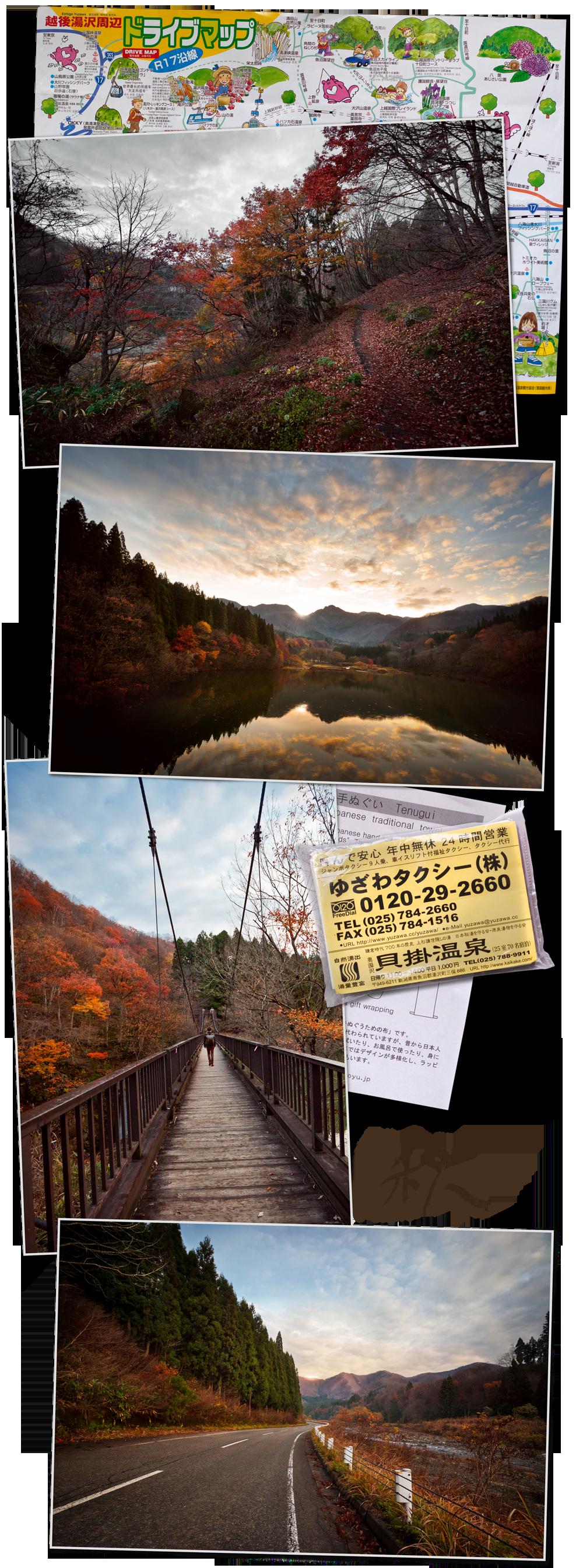 09_japon_009_lac