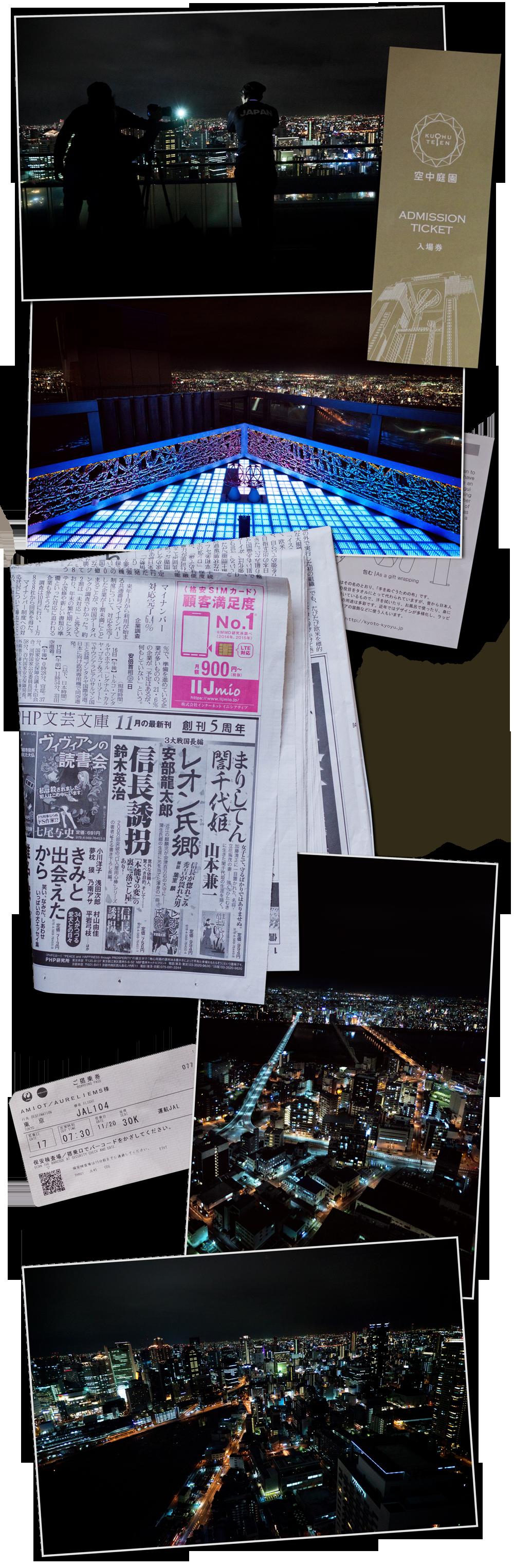 Japon hors des sentiers battus